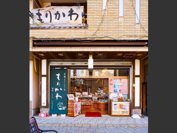 茶葉とコーヒー豆 もりかわ 田辺本店 外観